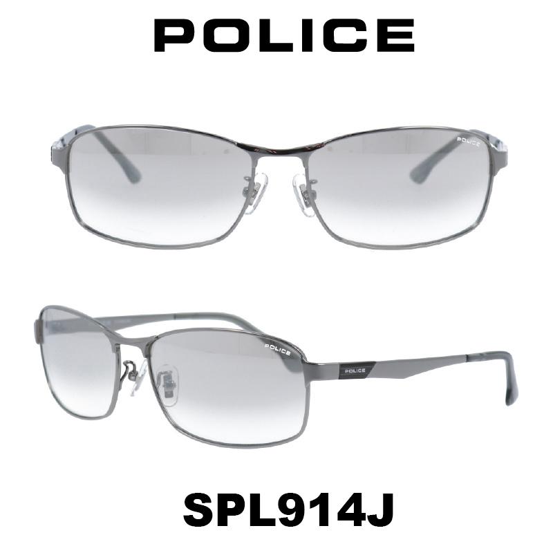 【国内正規品】 2019年 POLICE (ポリス) サングラスJapan モデル SPL914J カラー 583X人気モデル UVカット アウトドア ドライブ スポーツ