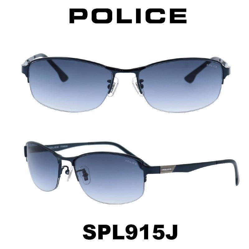 POLICE (ポリス) サングラス Japan モデル SPL915J カラー N28L