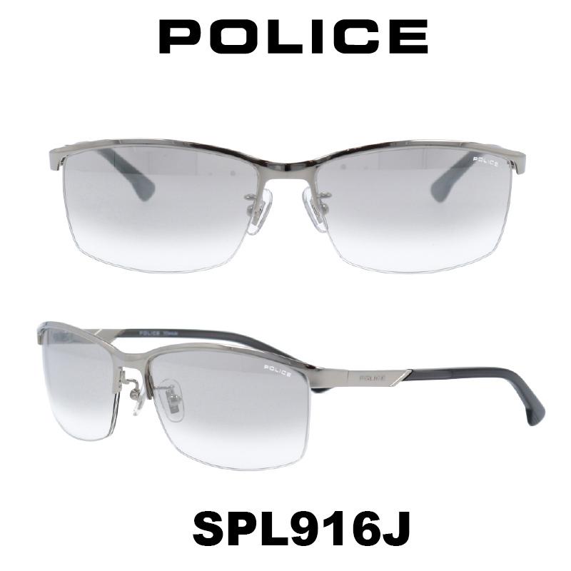 POLICE (ポリス) サングラス Japan モデル SPL916J カラー 583X
