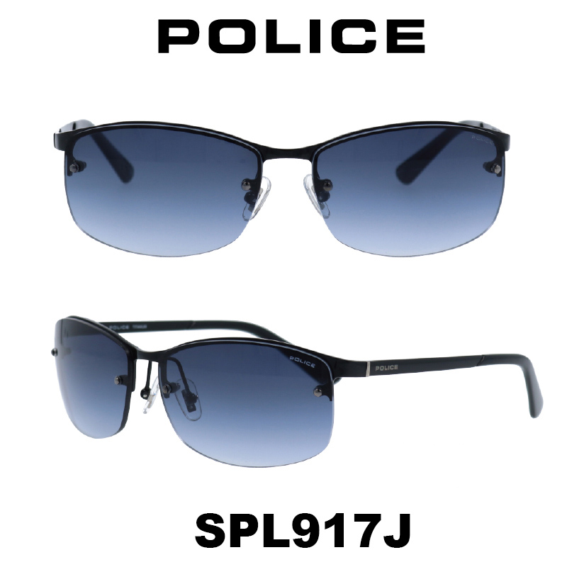 POLICE (ポリス) サングラス Japan モデル SPL917J カラー 530L