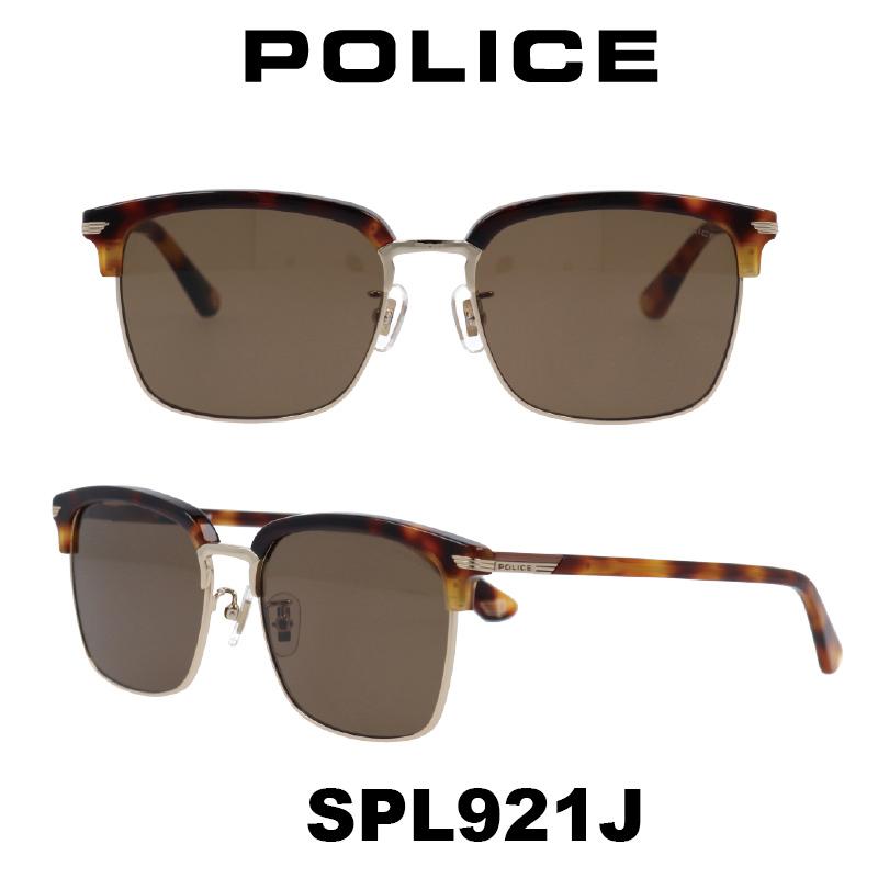POLICE (ポリス) サングラス Japan モデル SPL921J カラー 8FZ