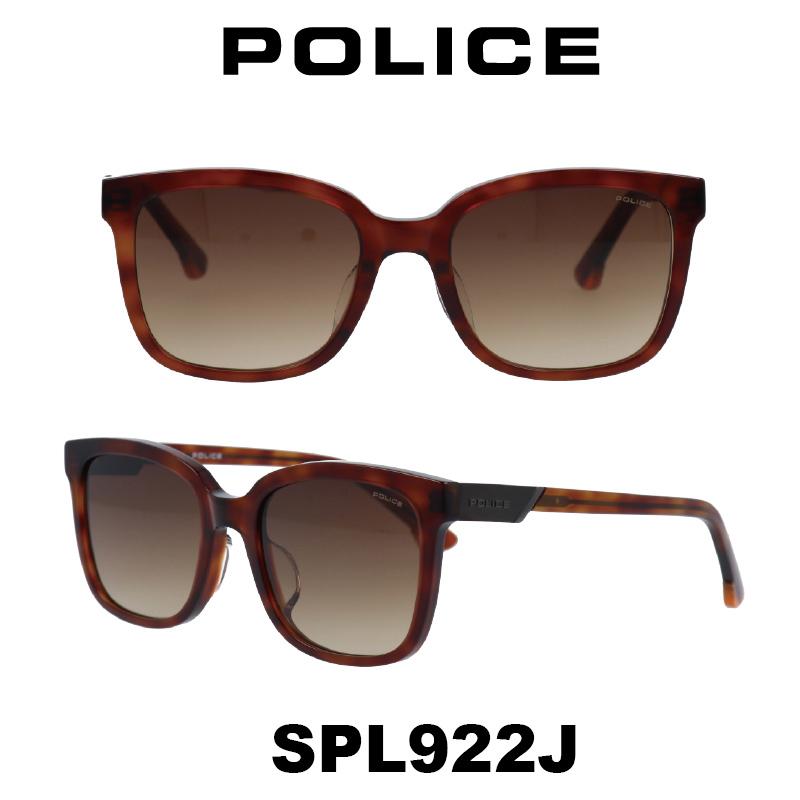 POLICE (ポリス) サングラス Japan モデル SPL922J カラー 722