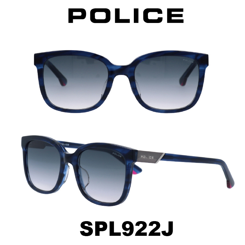 2019年 スポーツ 【国内正規品】 UVカット 人気モデル サングラスStreetコレクション SPL982I アウトドア カラー 878R偏光レンズ POLICE (ポリス) ドライブ