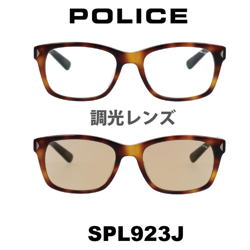 POLICE (ポリス) サングラス Japan モデル SPL923J カラー 710W 調光レンズ