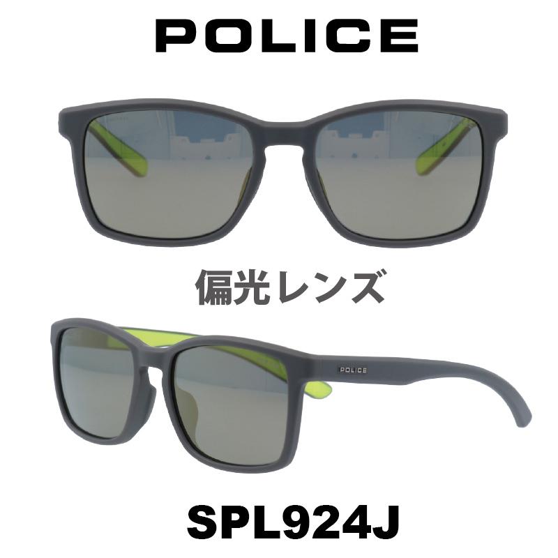 POLICE (ポリス) サングラス Japan モデル SPL924J カラー 94AM 偏光レンズ