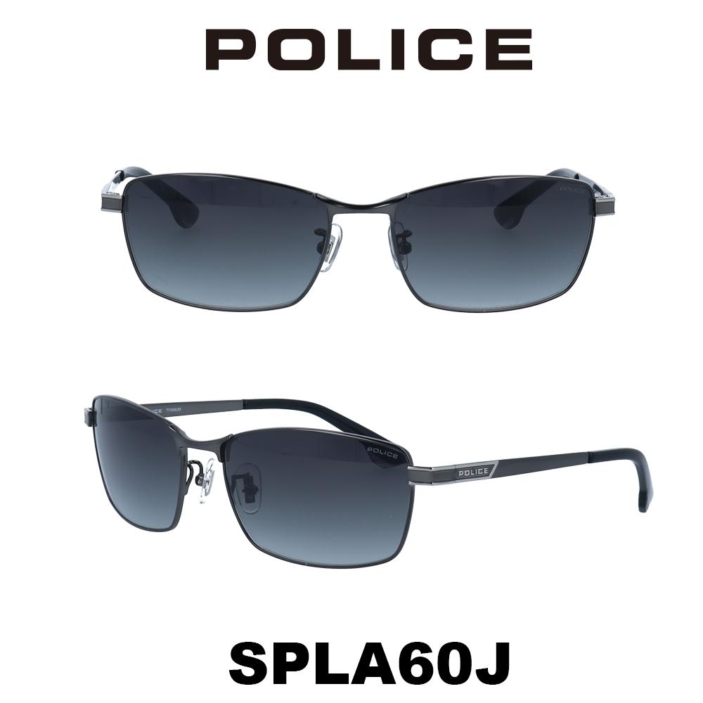 2020年 POLICE (ポリス) サングラス Japanモデル SPLA60J 568 ガンメタル/グレーグラデーション