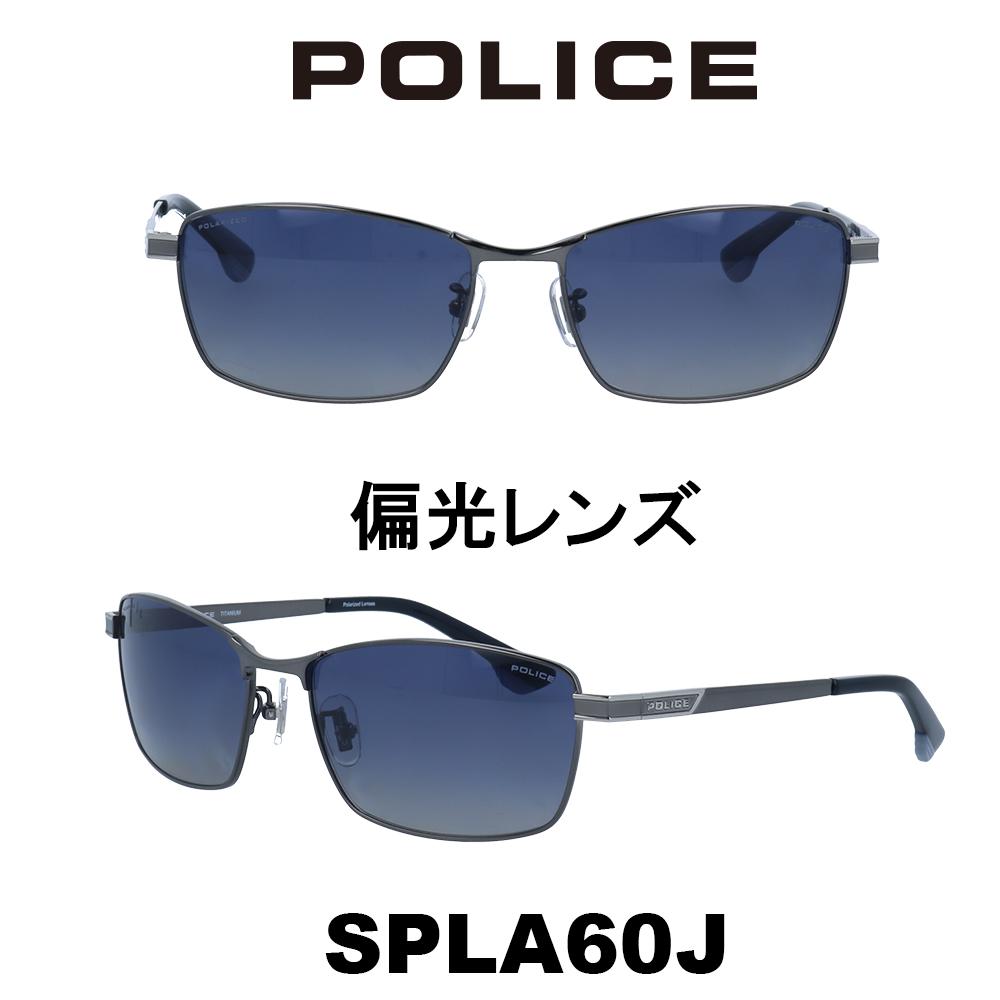 2020年 POLICE (ポリス) サングラス Japanモデル SPLA60J 568P ガンメタル/ネイビーグラデーション(偏光)