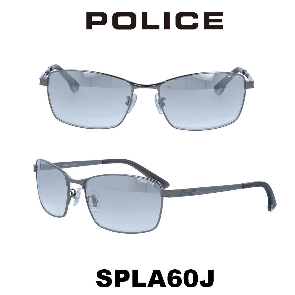 2020年 POLICE (ポリス) サングラス Japanモデル SPLA60J 583X シャイニーチタニウム/ミラーグラデーション