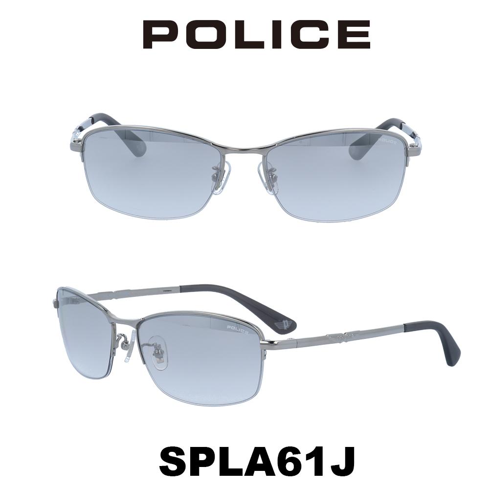 2020年 POLICE (ポリス) サングラス Japanモデル SPLA61J 583X シャイニーチタニウム/ミラーグラデーション