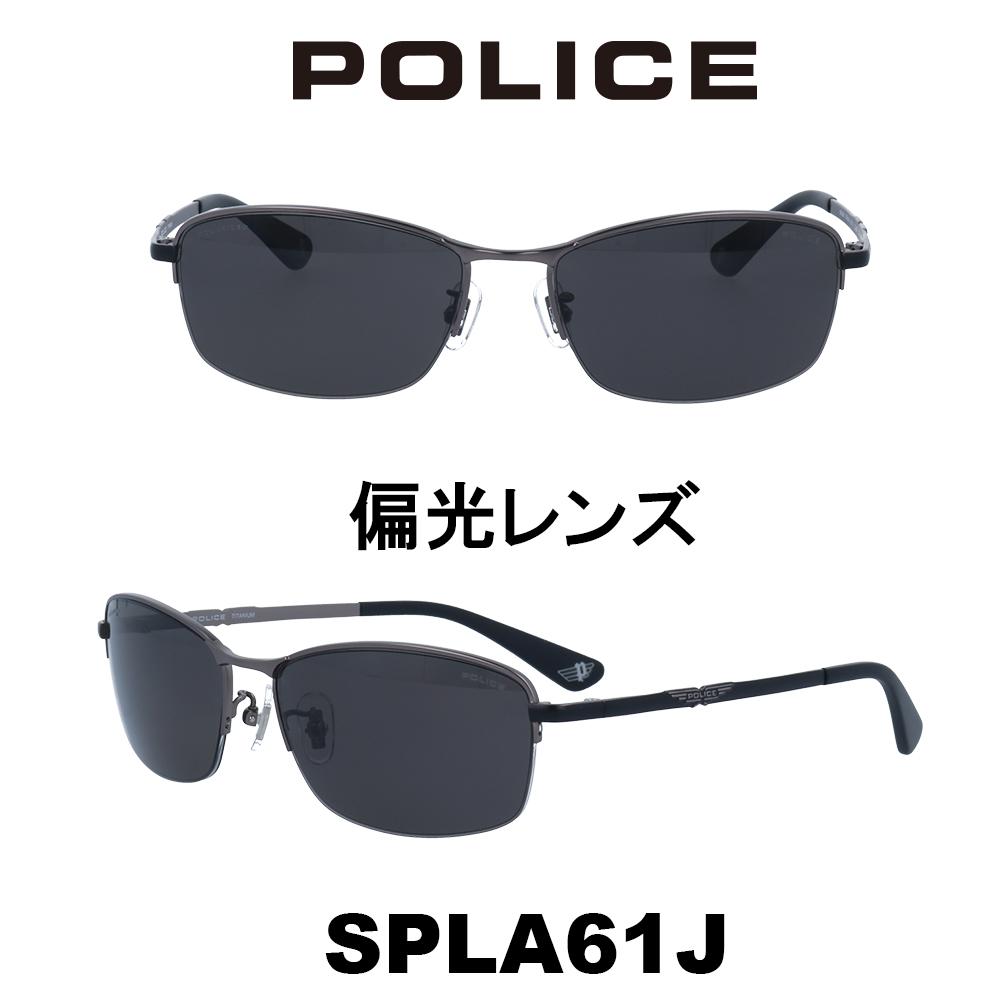 2020年 POLICE (ポリス) サングラス Japanモデル SPLA61J 627P マットガンメタル/グレー(偏光)