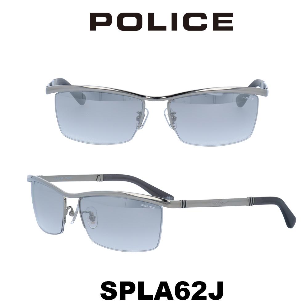 2020年 POLICE (ポリス) サングラス Japanモデル SPLA62J 583X シャイニーチタニウム/ミラーグラデーション
