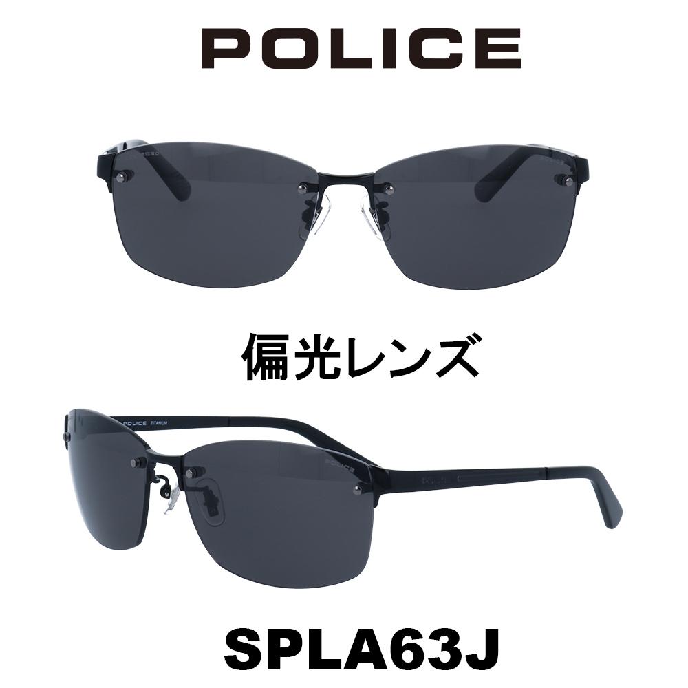 2020年 POLICE (ポリス) サングラス Japanモデル SPLA63J 530P シャイニーブラック/グレー(偏光)