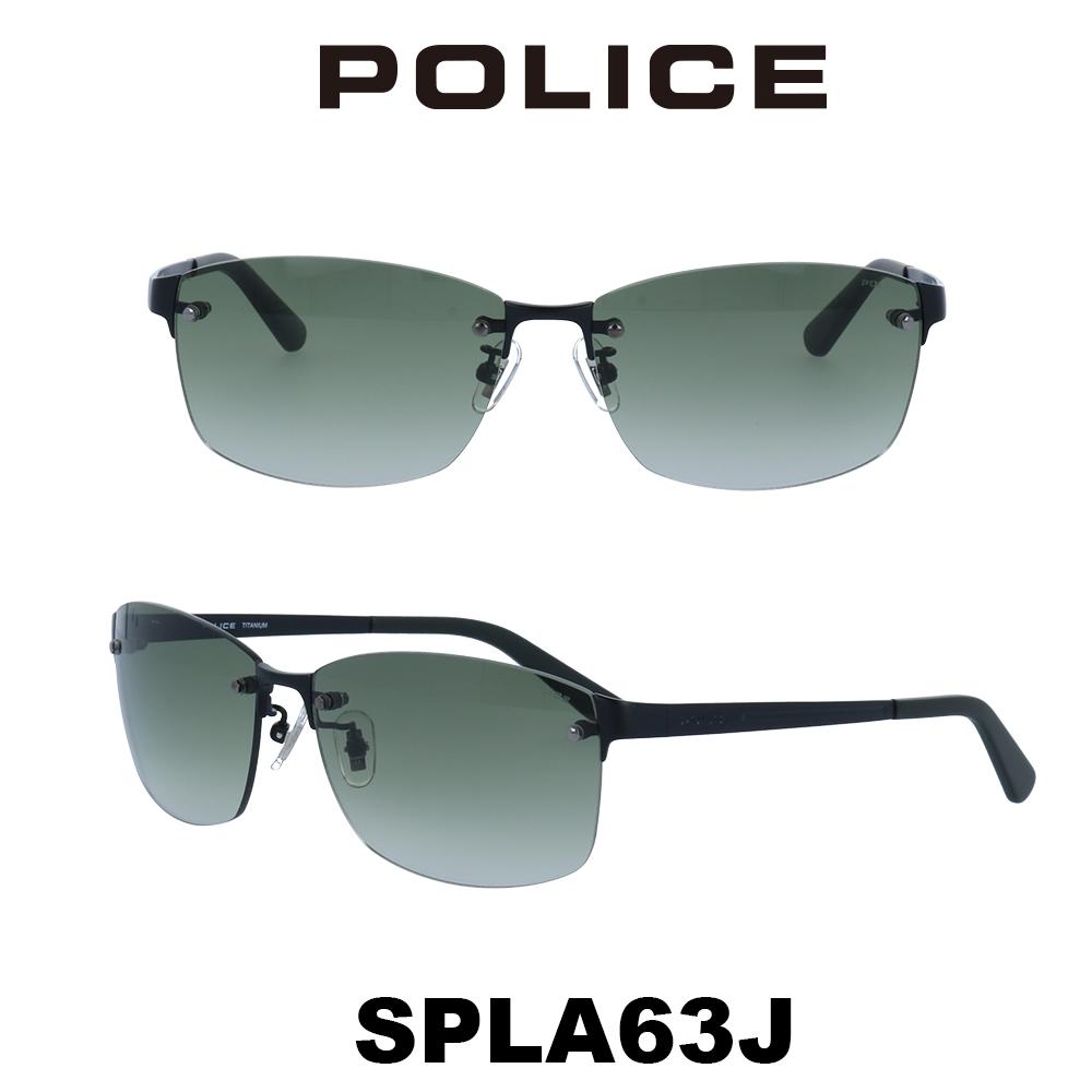 2020年 POLICE (ポリス) サングラス Japanモデル SPLA63J 531V マットブラック/ダークグリーングラデーション