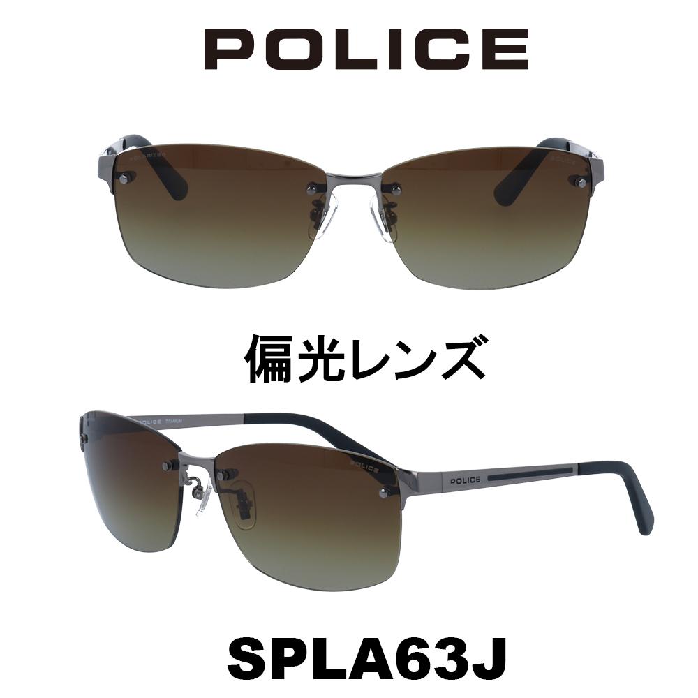 2020年 POLICE (ポリス) サングラス Japanモデル SPLA63J 568P ガンメタル/ブラウングラデーション(偏光)