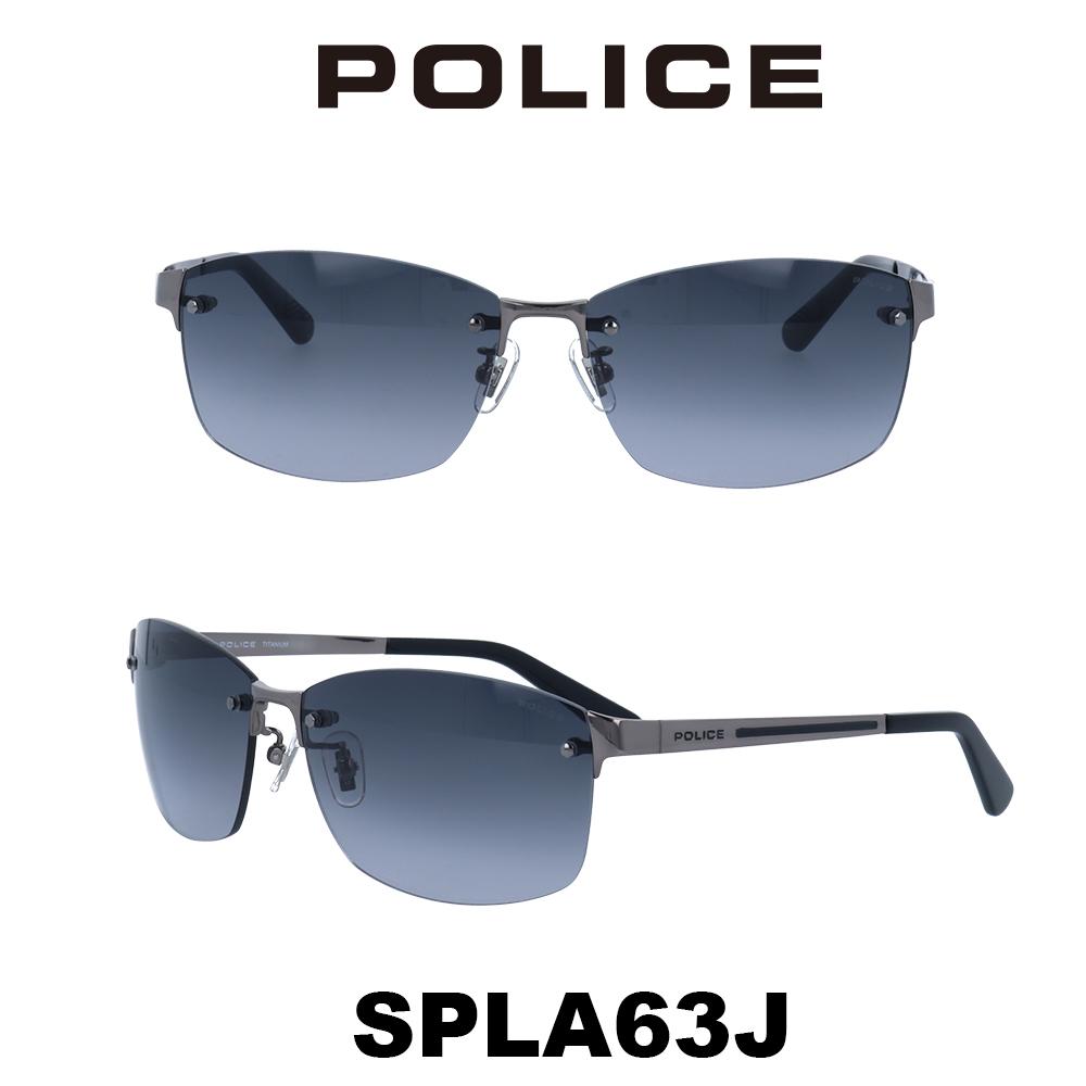 2020年 POLICE (ポリス) サングラス Japanモデル SPLA63J 568S ガンメタル/グレーグラデーション