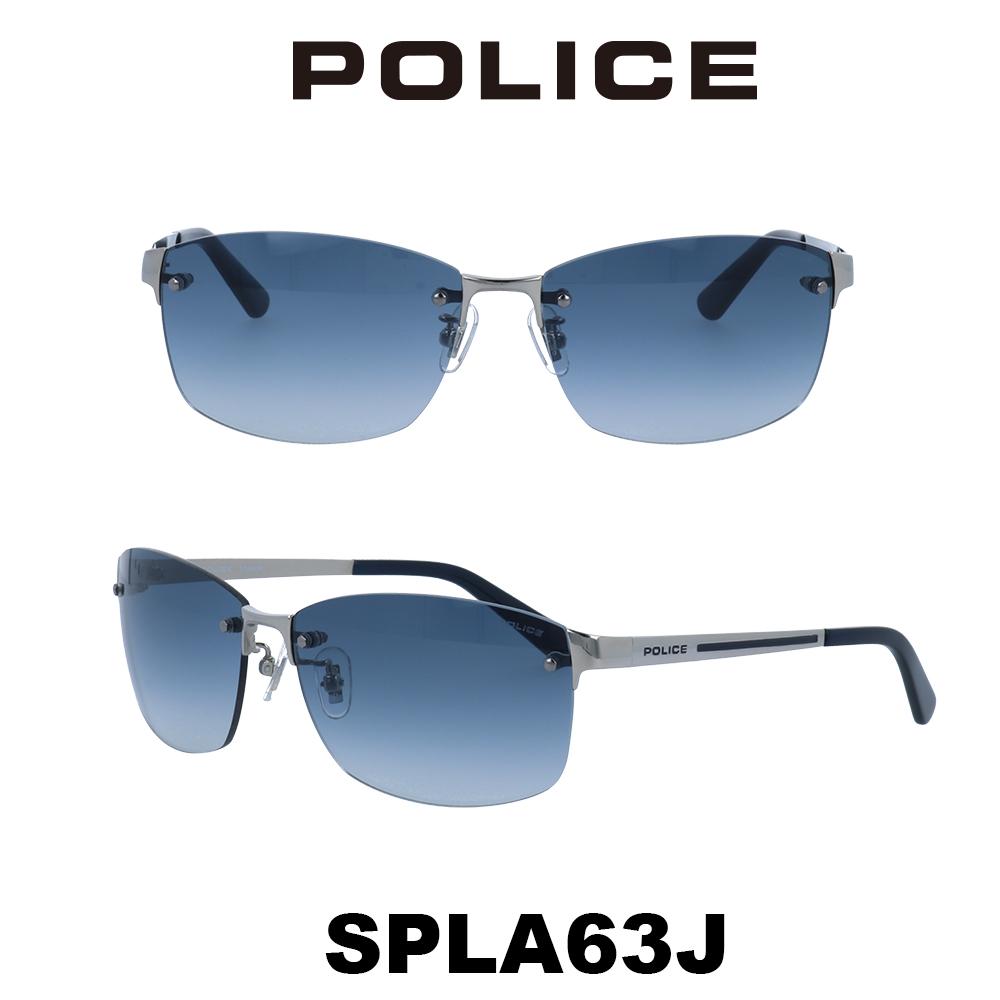 2020年 POLICE (ポリス) サングラス Japanモデル SPLA63J 579L パラジウム/ネイビーグラデーション