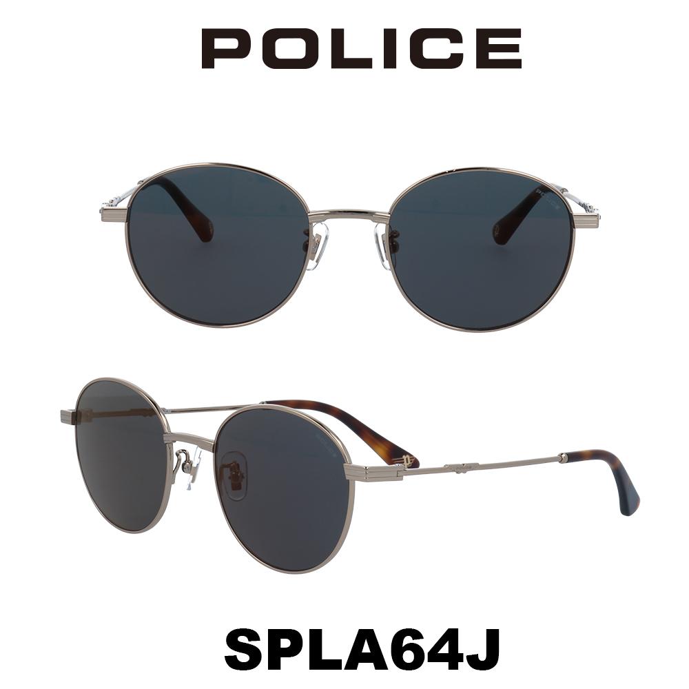 2020年 POLICE (ポリス) サングラス Japanモデル SPLA64J 300G ゴールド/ダークグレーゴールドミラー