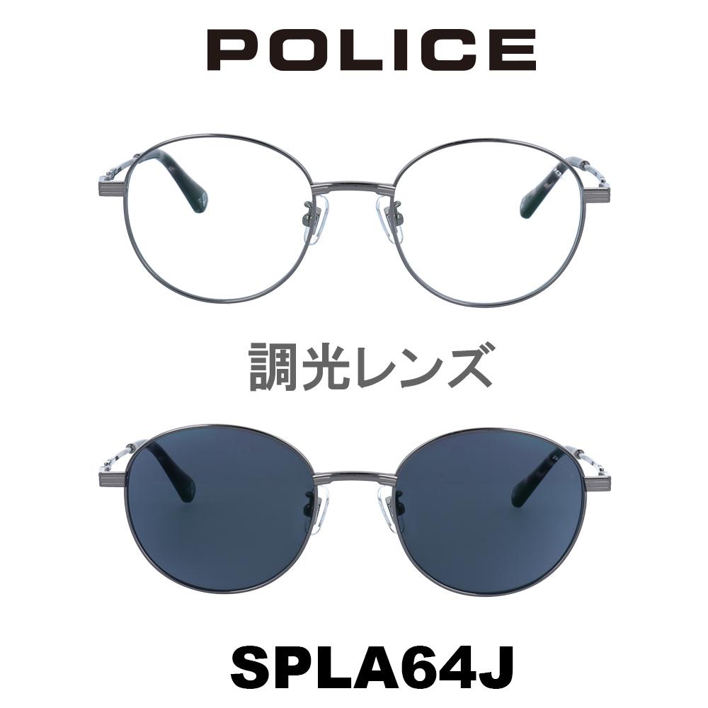 2020年 POLICE (ポリス) サングラス Japanモデル SPLA64J 568W ガンメタル/グレー(調光)