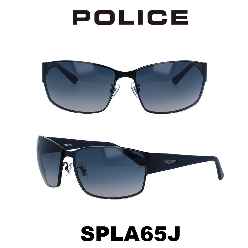 2020年 POLICE (ポリス) サングラス Japanモデル SPLA65J 530L シャイニーブラック/ブルースモークグラデーション