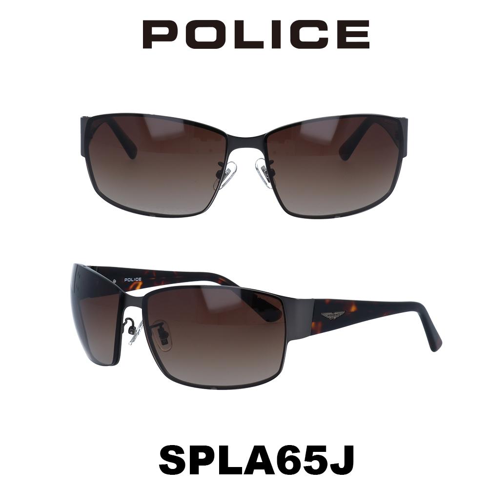 2020年 POLICE (ポリス) サングラス Japanモデル SPLA65J 627 マットガンメタル/ブラウングラデーション