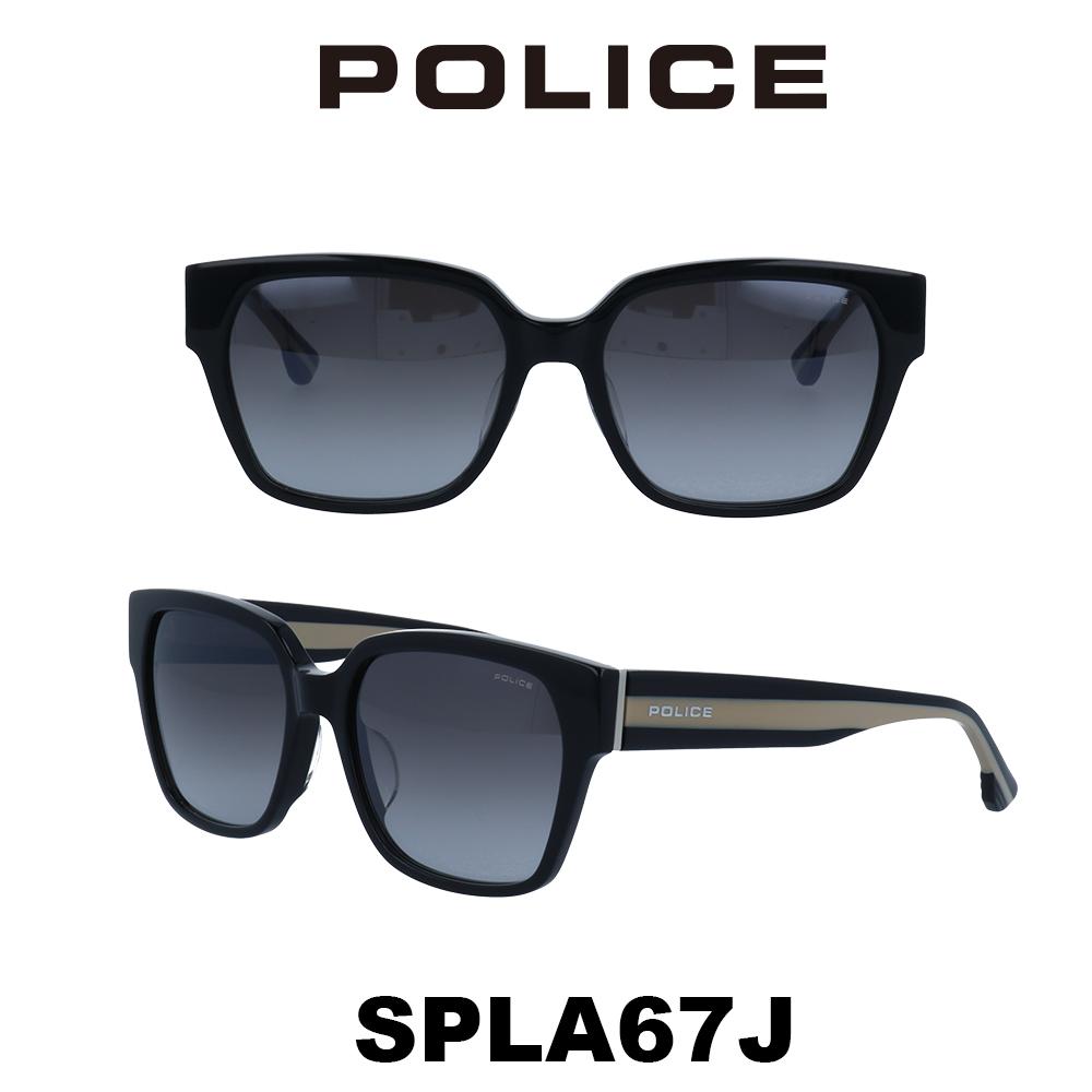 2020年 POLICE (ポリス) サングラス Japanモデル SPLA67J 700X ブラック/ウォームグレーグラデーションミラー