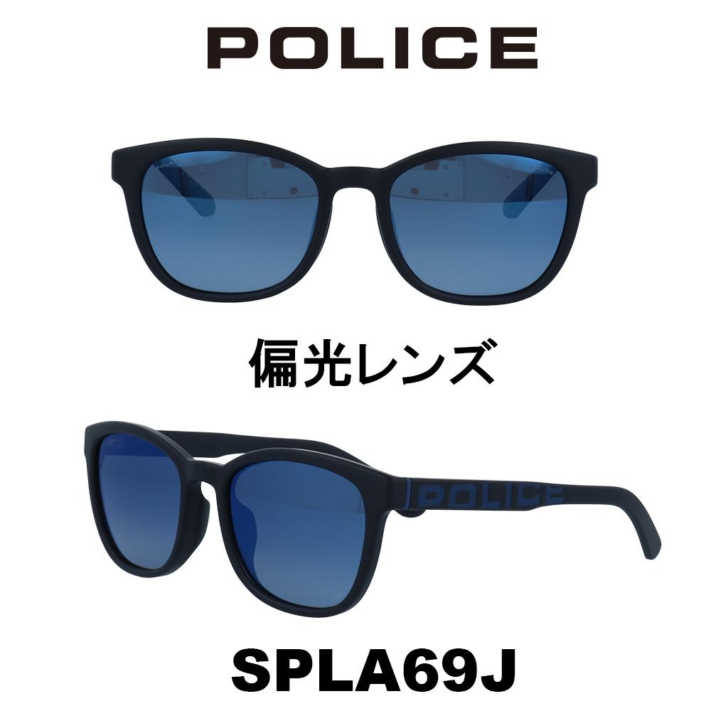 2020年 POLICE (ポリス) サングラス Japanモデル SPLA69J U28P マットブラック/ブルーミラー(偏光)
