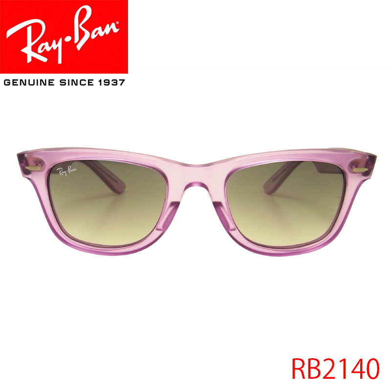 RayBan(レイバン) サングラス RB2140 605632 WAYFARER  UVカット ウェイファーラー メガネ レディース メンズ 保証書付き
