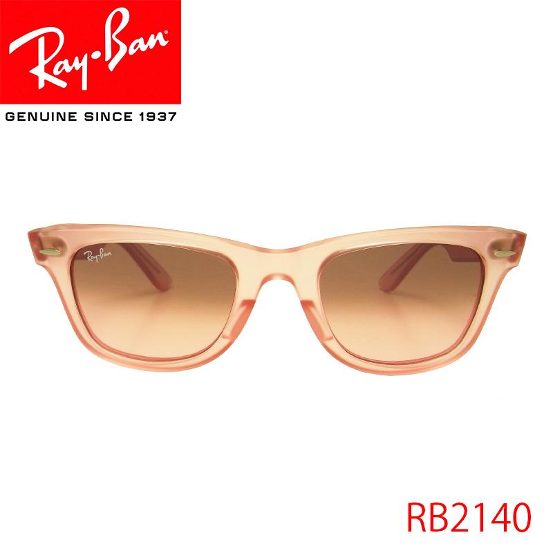 RayBan(レイバン) サングラス RB2140 6057X3 WAYFARER  UVカット ウェイファーラー メガネ レディース メンズ 保証書付き