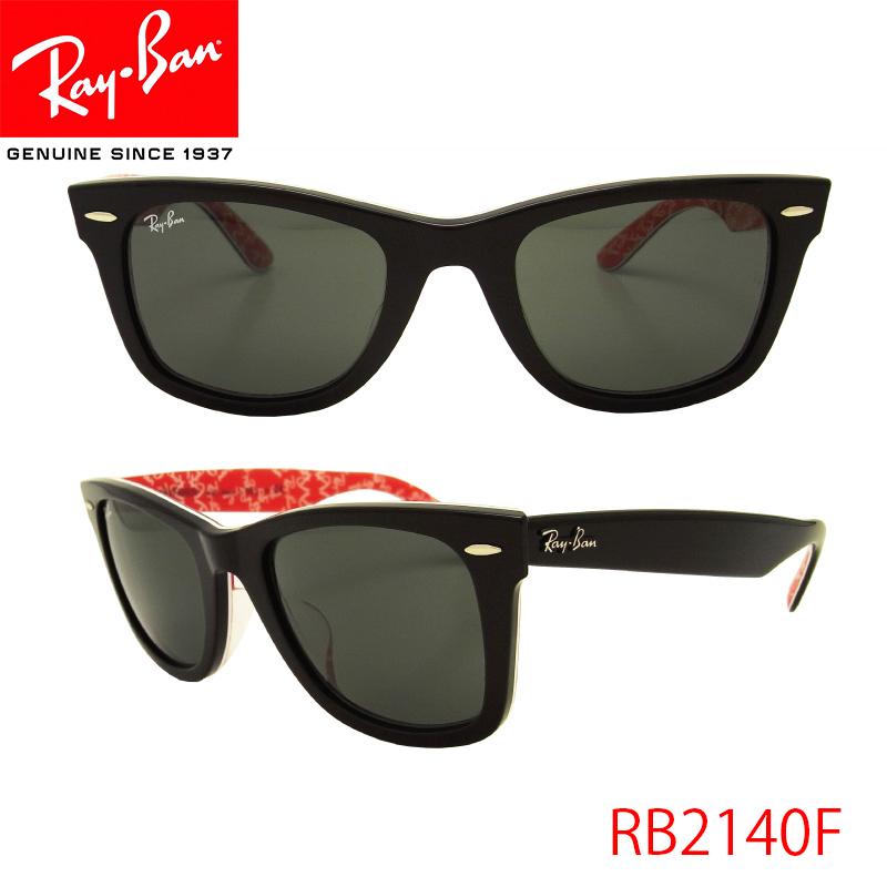 RayBan(レイバン) サングラス RB2140F 1016 52サイズ ウェイファーラー サングラス 保証書付き
