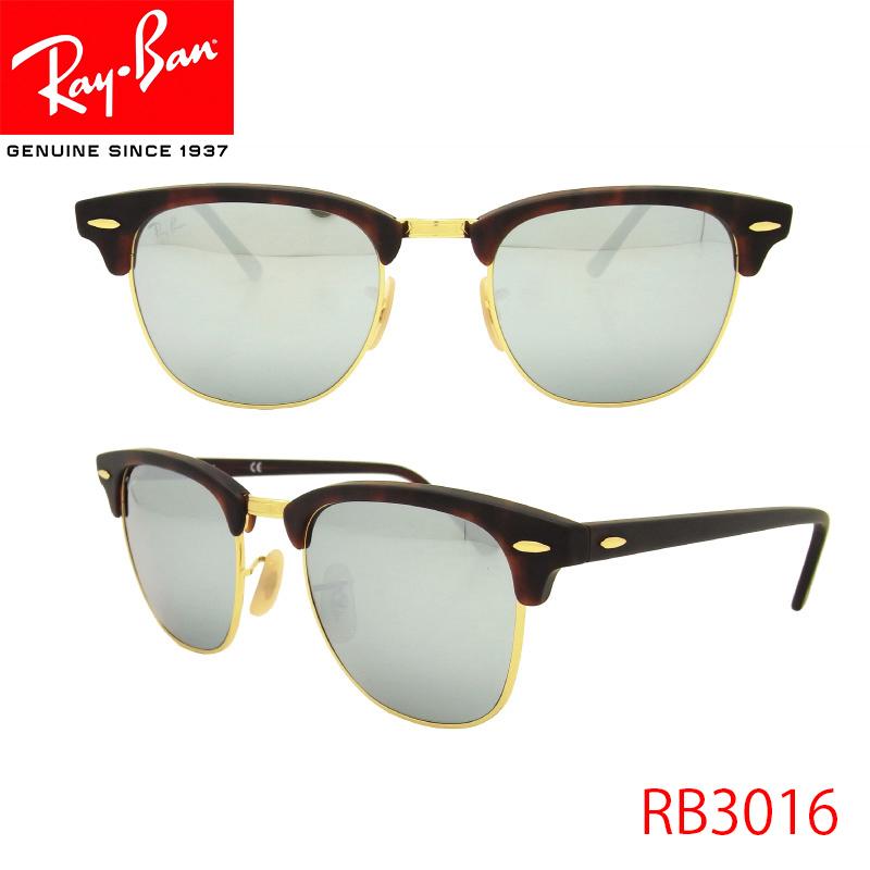 RayBan(レイバン) サングラス RB3016 1145/30 CLUBMASTER クラブマスター フラッシュレンズ  UVカット レディース メンズ 保証書付き