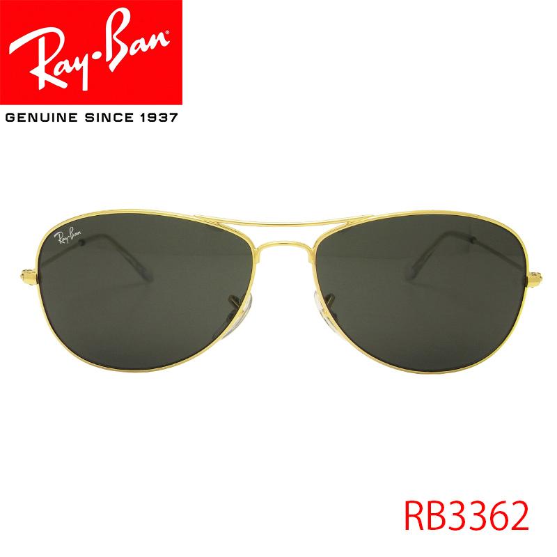 RayBan(レイバン) サングラス RB3362 001 COCKPIT  UVカット ティアドロップ  メガネ レディース メンズ 保証書付き