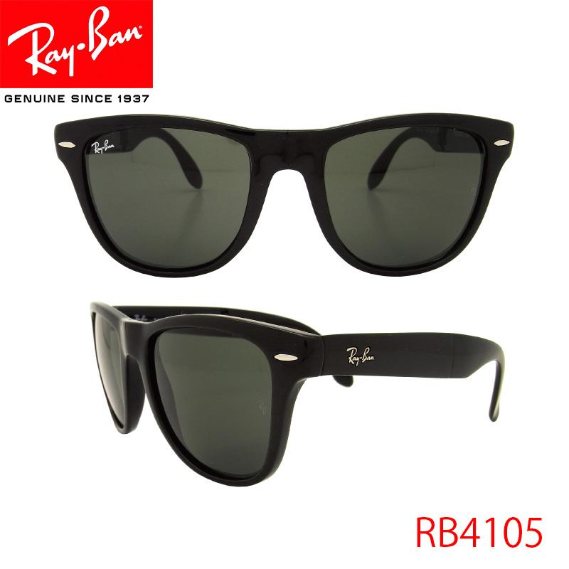 RayBan(レイバン) サングラス RB4105 601 54サイズ FOLDING 折りたたみ 式 WAYFARER ウェイファーラー  サングラス UVカット ウェイファーラー メガネ レディース メンズ 保証書付き