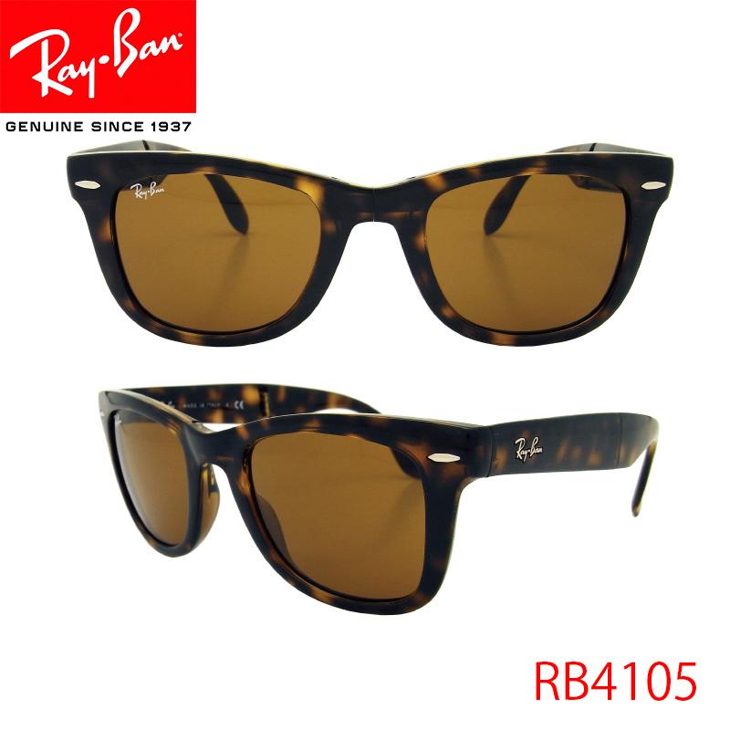 RayBan(レイバン) サングラス RB4105 710 50サイズ FOLDING 折りたたみ 式 WAYFARER ウェイファーラー UVカット ウェイファーラー レディース メンズ 保証書付き