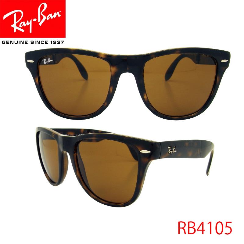 RayBan(レイバン) サングラス RB4105 710 54サイズ FOLDING 折りたたみ 式 WAYFARER ウェイファーラー UVカット ウェイファーラー レディース メンズ 保証書付き