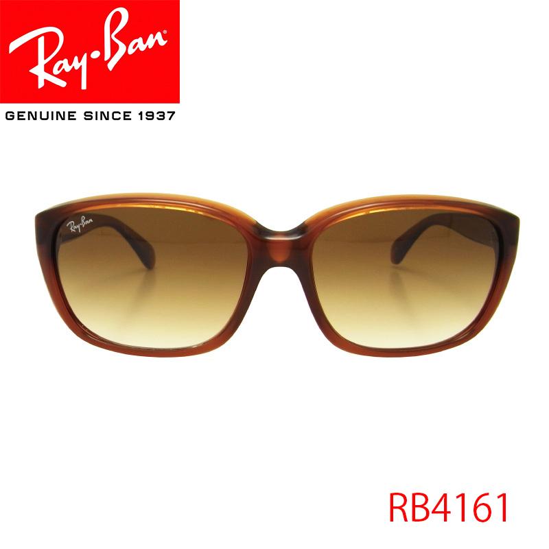 RayBan(レイバン) サングラス RB4161 717/51 レディース メンズ 保証書付き