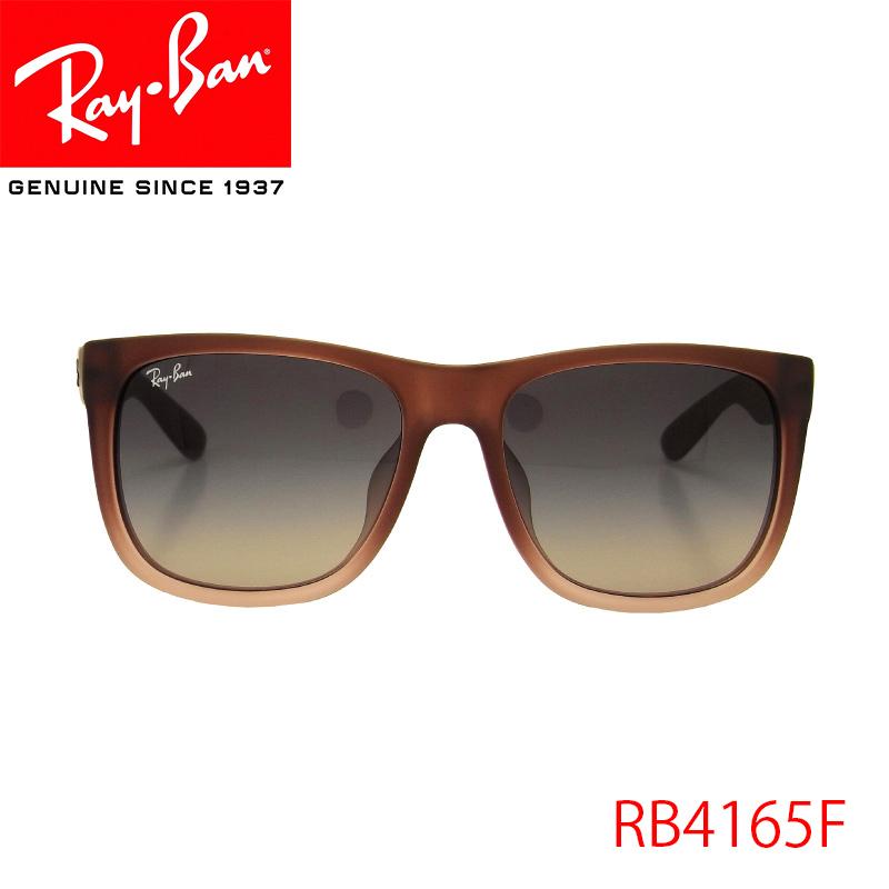 RayBan(レイバン) サングラス RB4165F 855/8G レディース メンズ 保証書付き
