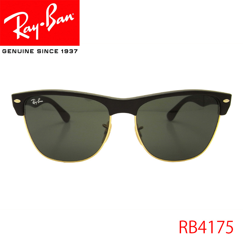 RayBan(レイバン) サングラス RB4175 877 OVERSIZED CLUBMASTER 保証書付き