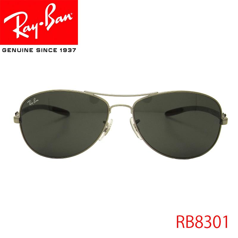 レイバン サングラス RayBan【国内正規品】メーカー保証書付き RB8301 131  レイバン レディース メンズ