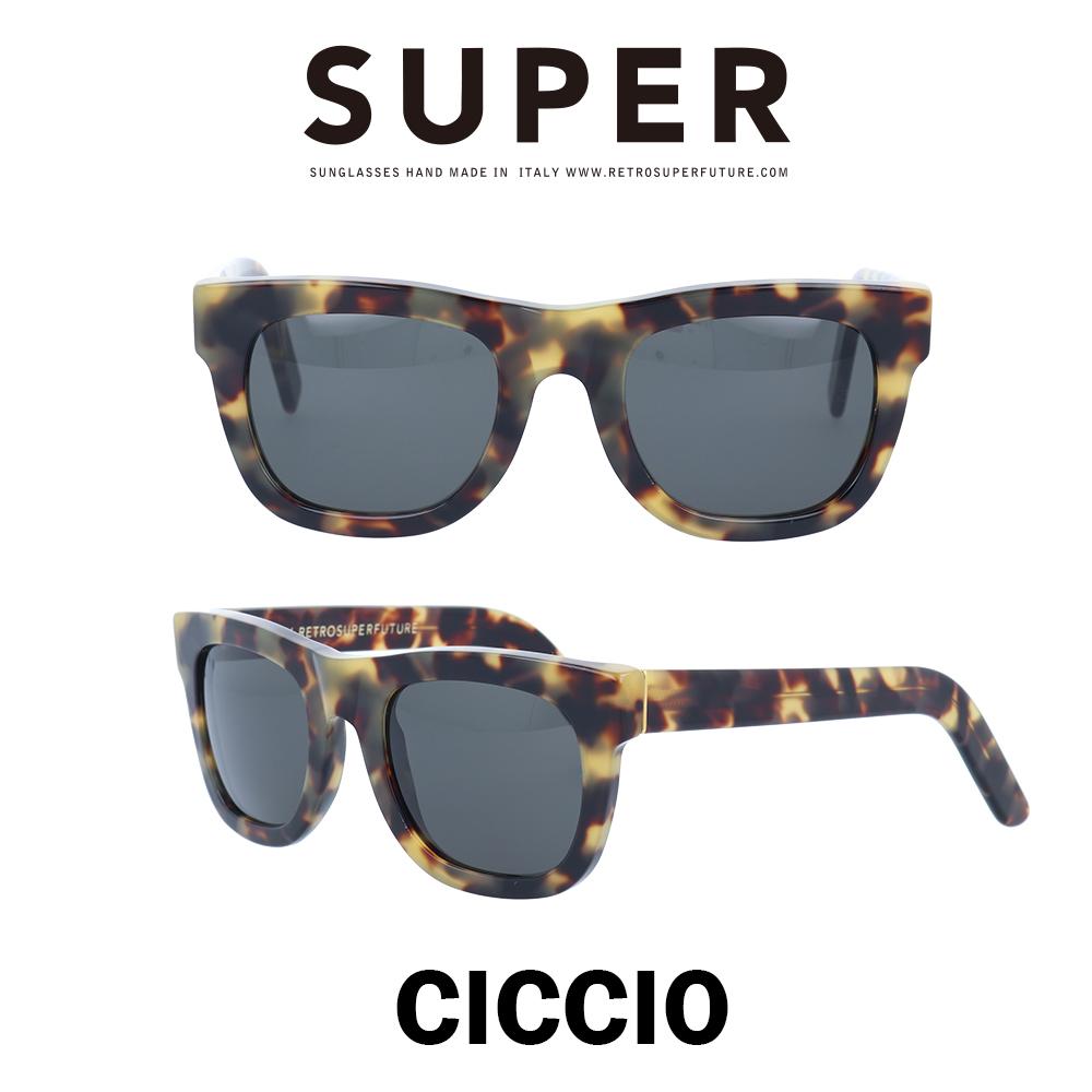 SUPER(スーパー) サングラス チッチオ Ciccio 269 サファリチーター/ブラック