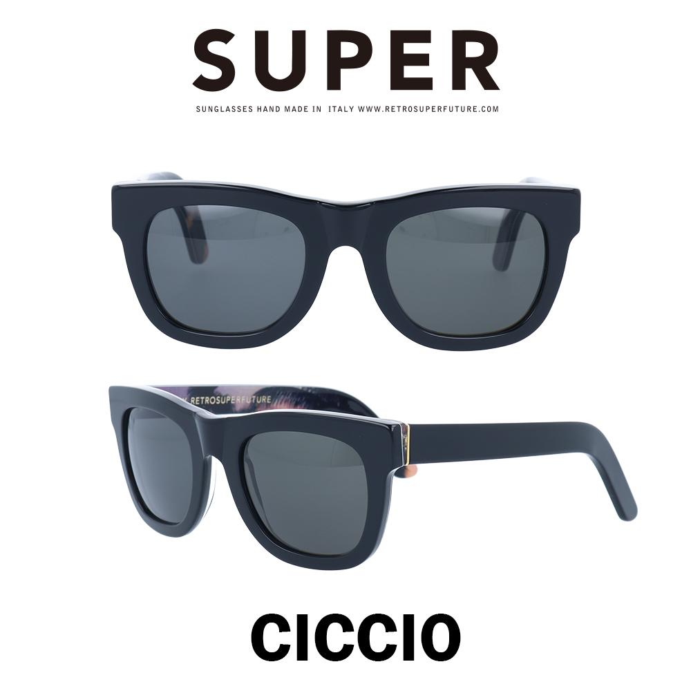 SUPER(スーパー) サングラス チッチオ Ciccio 653 ブラックサンセット/ブラック