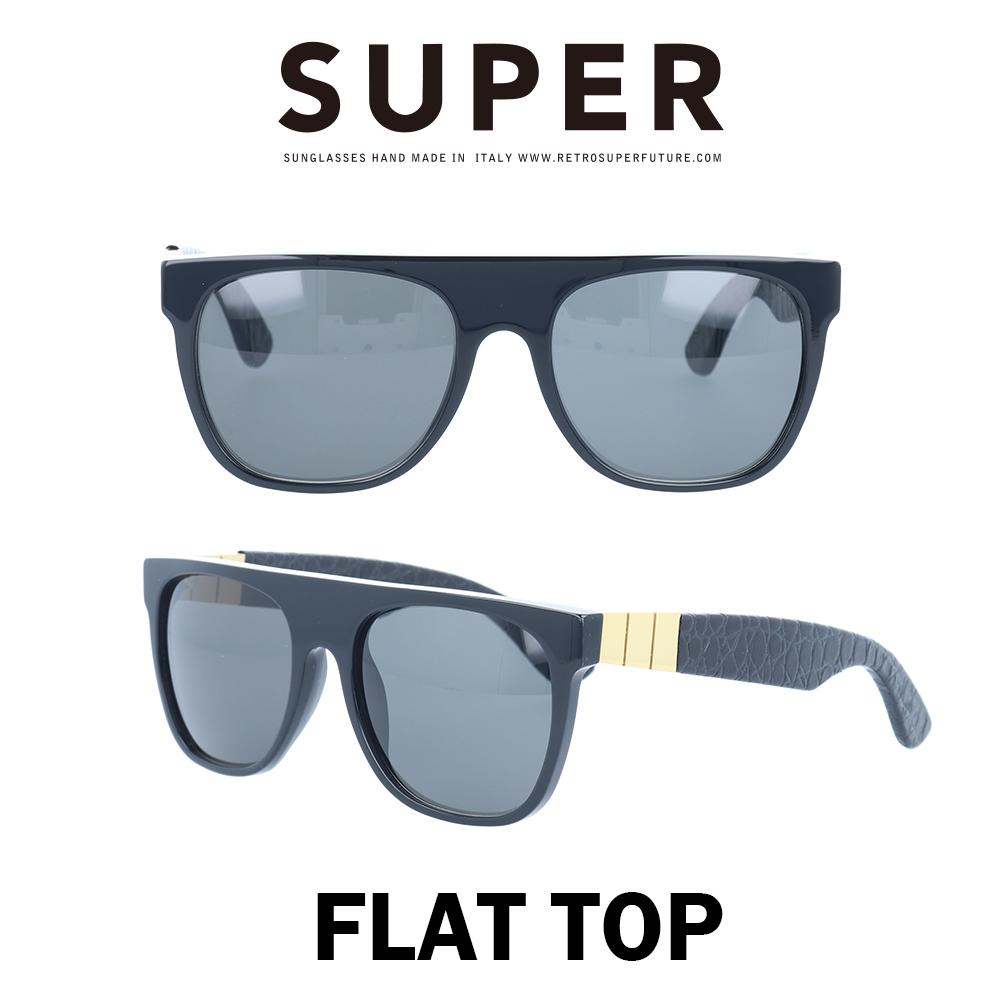 SUPER(スーパー) サングラス フラットトップ Flat Top 921 ブラック/クロコダイル/ゴールドデコ/ブラック