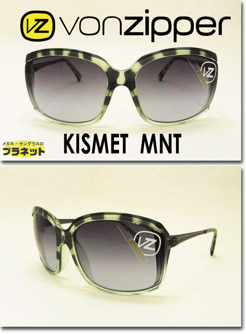 VONZIPPER ボンジッパー サングラス  Sunglass KISMET MNT (ボンジッパー サングラス キスメット ミントトートイズ)