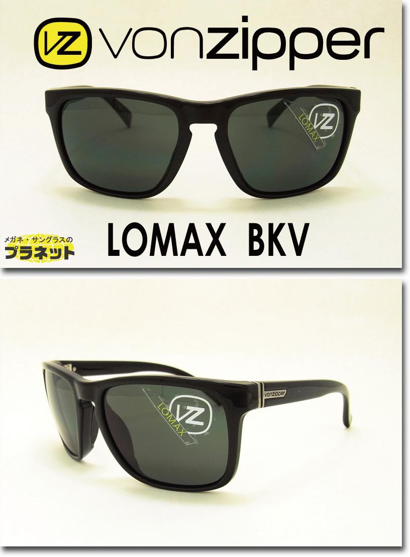 US並行輸入 ボンジッパー サングラス VONZIPPER Sunglass LOMAX BKV (ボンジッパー サングラス ロマックス ブラック)