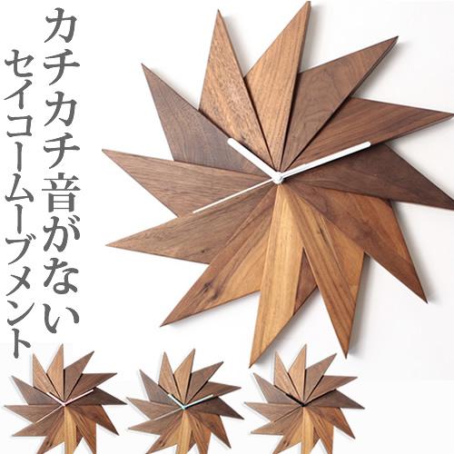 掛け時計 木製 音がしない連続秒針 セイコー スイープムーブメント使用 『時計-風 天然木 ウォールナット』