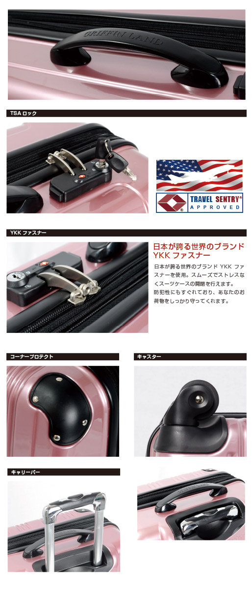 Carry bag, cheap suitcases, carry case, travel bag, and ultra lightweight suitcase travel M size-グリフィンランド ( GRIFFIN LAND ) Fk2100