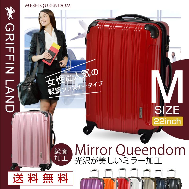 携带袋,箱子,箱子,旅行袋子和超轻量级的手提箱旅行 M 大小格里芬土地格里芬土地) f2100 10P01Nov14