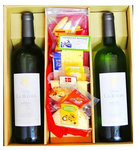 お中元ギフト シャトー・ラ・レイル ベルジュラック赤白ワイン&ピコス&チーズ 10種セット