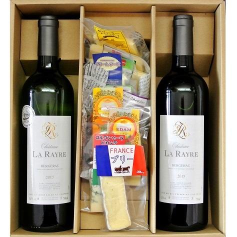 最も  フランスワイン ギフト セット シャトー・ラ・レイル ベルジュラック 赤白ワイン&チーズ7種&ピコス 赤白ワイン ギフト セット, カケガワシ:f64a97ec --- rki5.xyz