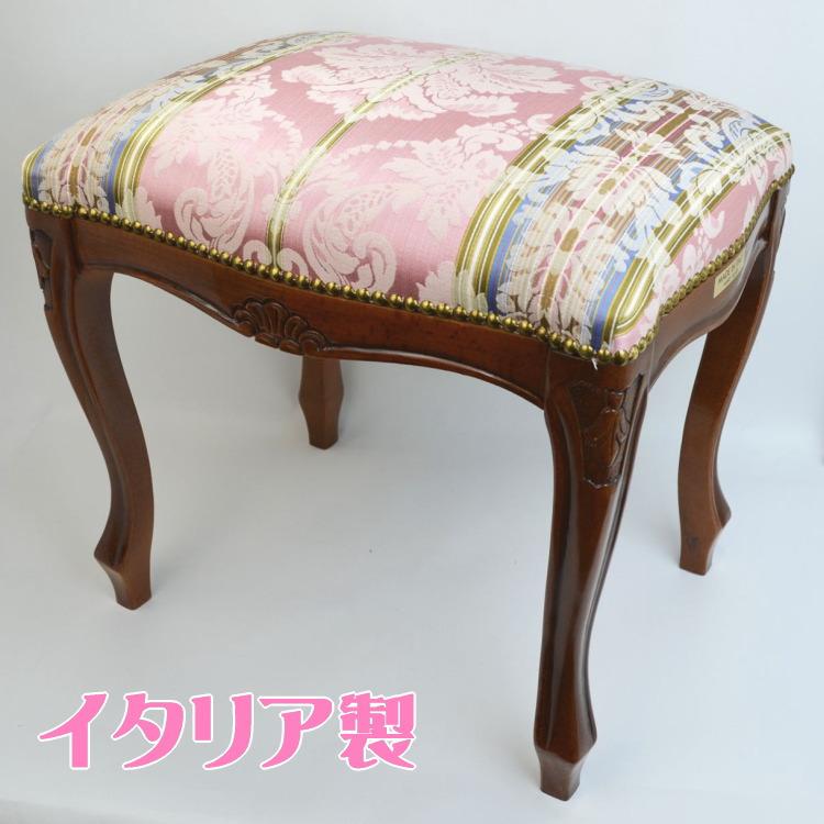 イタリア製 スツール ピンク  イス 椅子 足置き 猫脚 猫足 クラシカル アンティーク風 ヨーロッパ 輸入家具