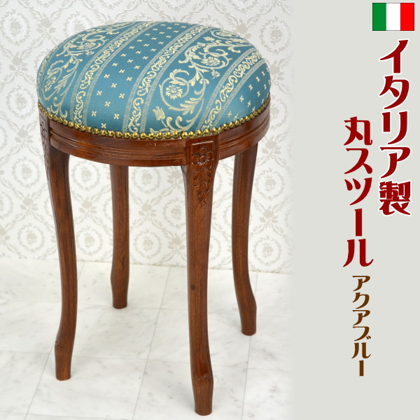 Fabulous Round Stool Made In Italy Aqua Blue Striped Floral Chair Chair Chair Chair Legs Put Helpful Clawfoot Classic Classical Antique European Import Caraccident5 Cool Chair Designs And Ideas Caraccident5Info
